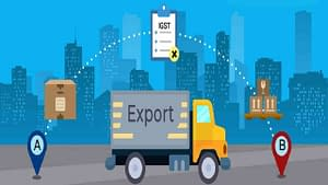How To Avail GST Refund On Export